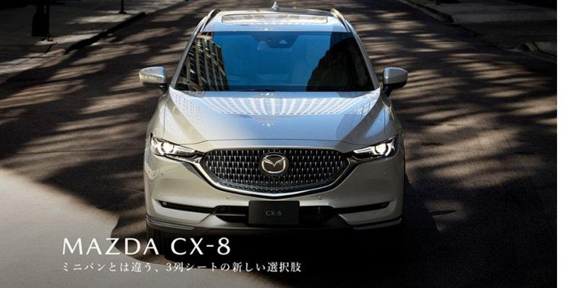 SUV Mazda CX-8 2021