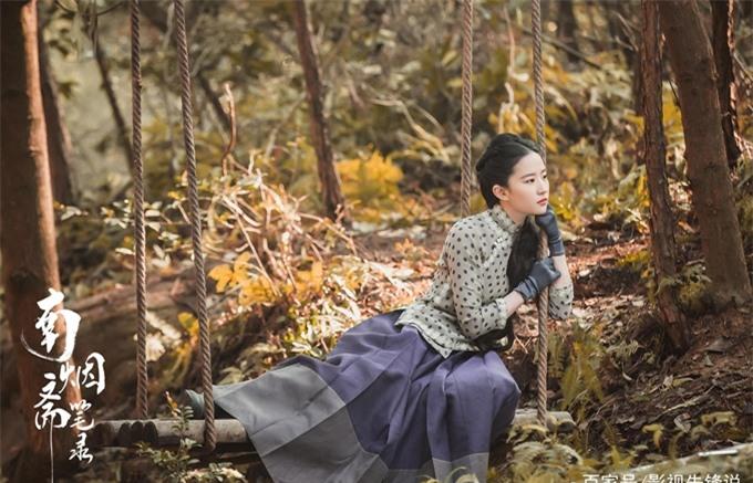 Lưu Diệc Phi trong phim Nam yên trai bút lục.