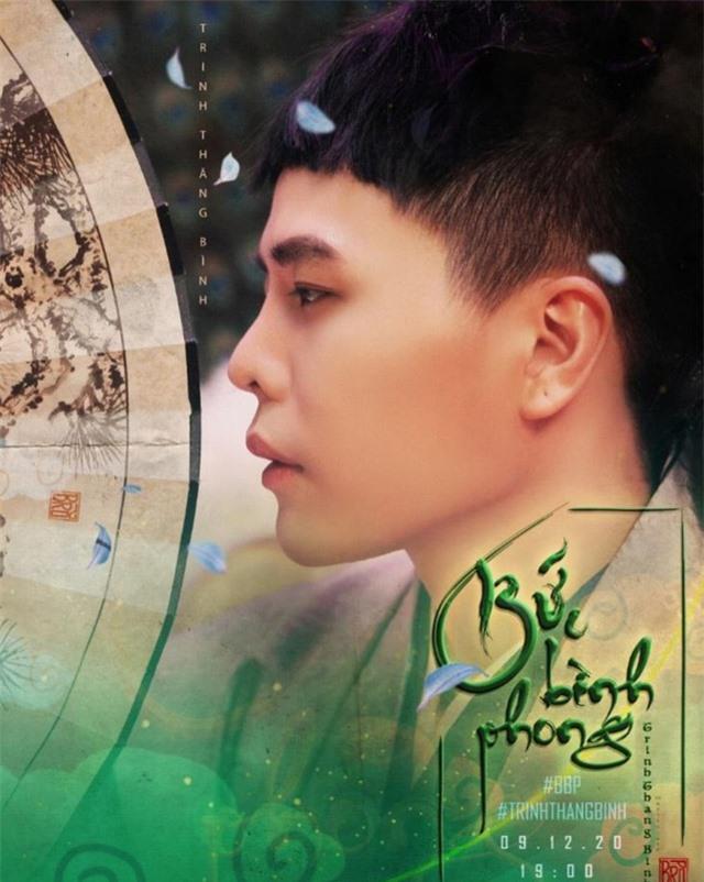Tiếc thương nghệ sĩ Chí Tài, loạt sao Việt dời ngày ra mắt dự án mới - 2