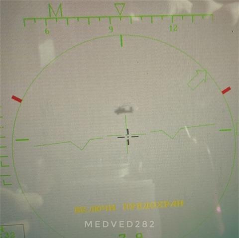 AH-64 My bi Mi-35 Nga duoi theo va 'khoa muc tieu'
