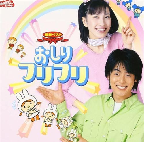 Yûzô Imai được yêu thích.