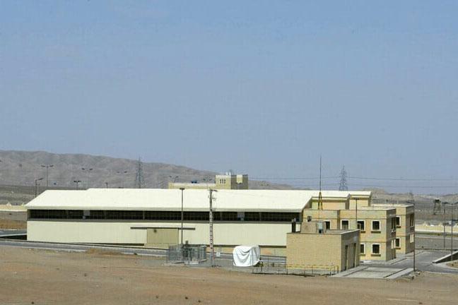 Cơ sở hạt nhân Natanz ở Iran.