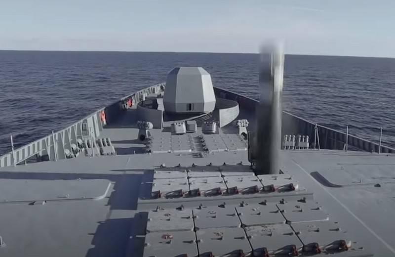 Tên lửa hành trình diệt hạm siêu thanh Zircon của Nga có thể đe dọa nghiêm trọng hàng không mẫu hạm Mỹ. Ảnh: Topwar.