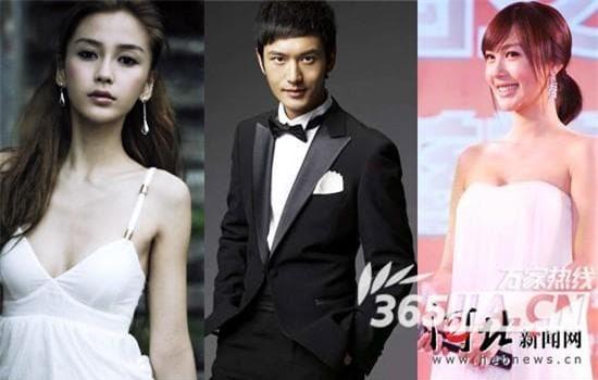 Angelababy phân trần việc bị tình cũ của Huỳnh Hiểu Minh mắng là 'tiểu tam' năm xưa, hé lộ rạn nứt hai vợ chồng đã quá rõ ràng? 5