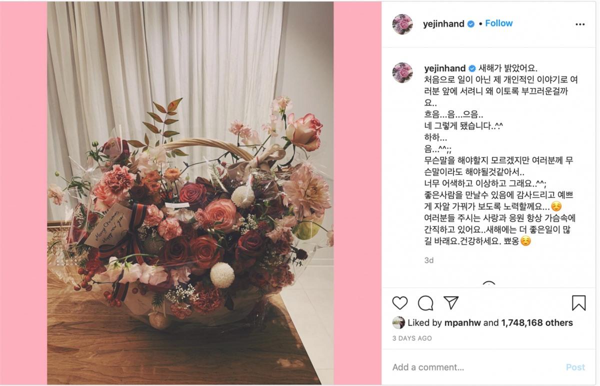 Chia sẻ của Son Ye-Jintrên Instagram về chuyện tình cảm với Hyun Bin.