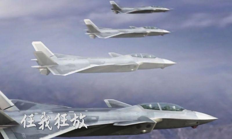 Hình ảnh đồ họa về phiên bản hai chỗ ngồi của tiêm kích tàng hình J-20. Ảnh: CCTV.