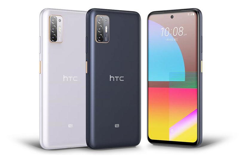 HTC Desire 21 Pro 5G.