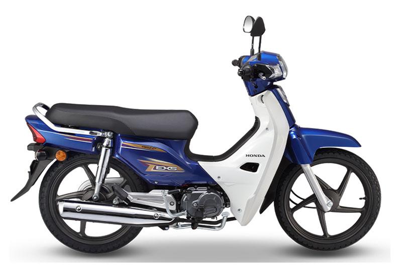 Honda Dream có thêm phiên bản đặc biệt, giá hơn 27 triệu đồng
