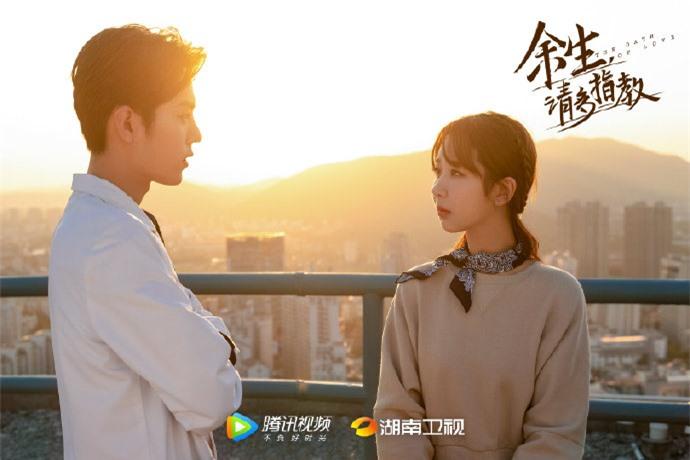 """Cùng điểm qua những bộ phim Hoa ngữ dự sẽ """"làm mưa làm gió"""" trong năm 2021 - Ảnh 4"""