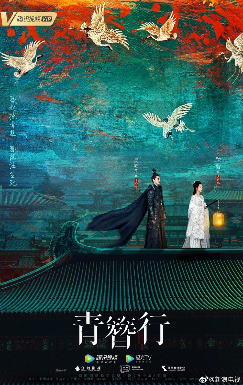 """Cùng điểm qua những bộ phim Hoa ngữ dự sẽ """"làm mưa làm gió"""" trong năm 2021 - Ảnh 9"""