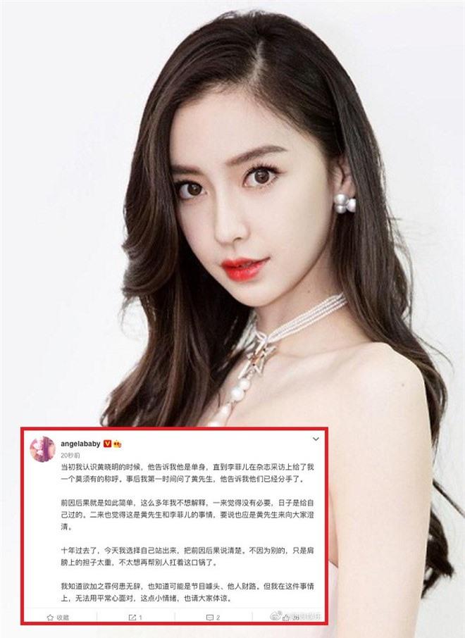 Angela Baby nói về tin đồn chen chân vào mối tình của Huỳnh Hiểu Minh sau nhiều năm - ảnh 2