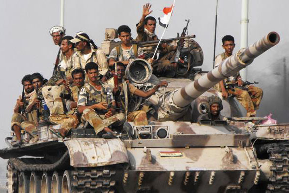 Quân đội Yemen.