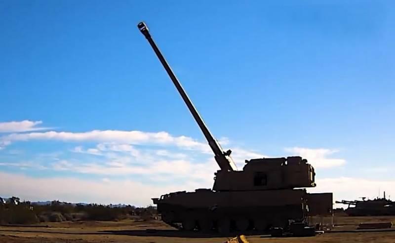 Lựu pháo tự hành XM1299 của Mỹ. Ảnh: Topwar.