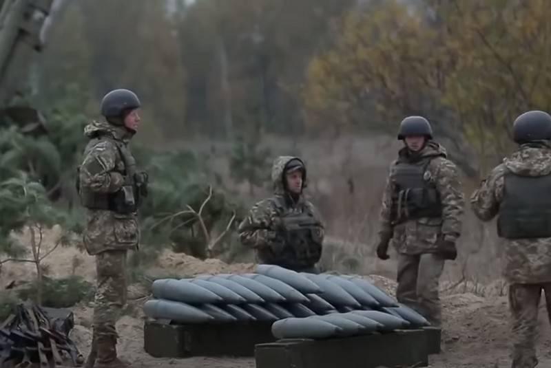 Quân đội Ukraine đã được cung cấp những quả đạn pháo không đủ tiêu chuẩn. Ảnh: TASS.