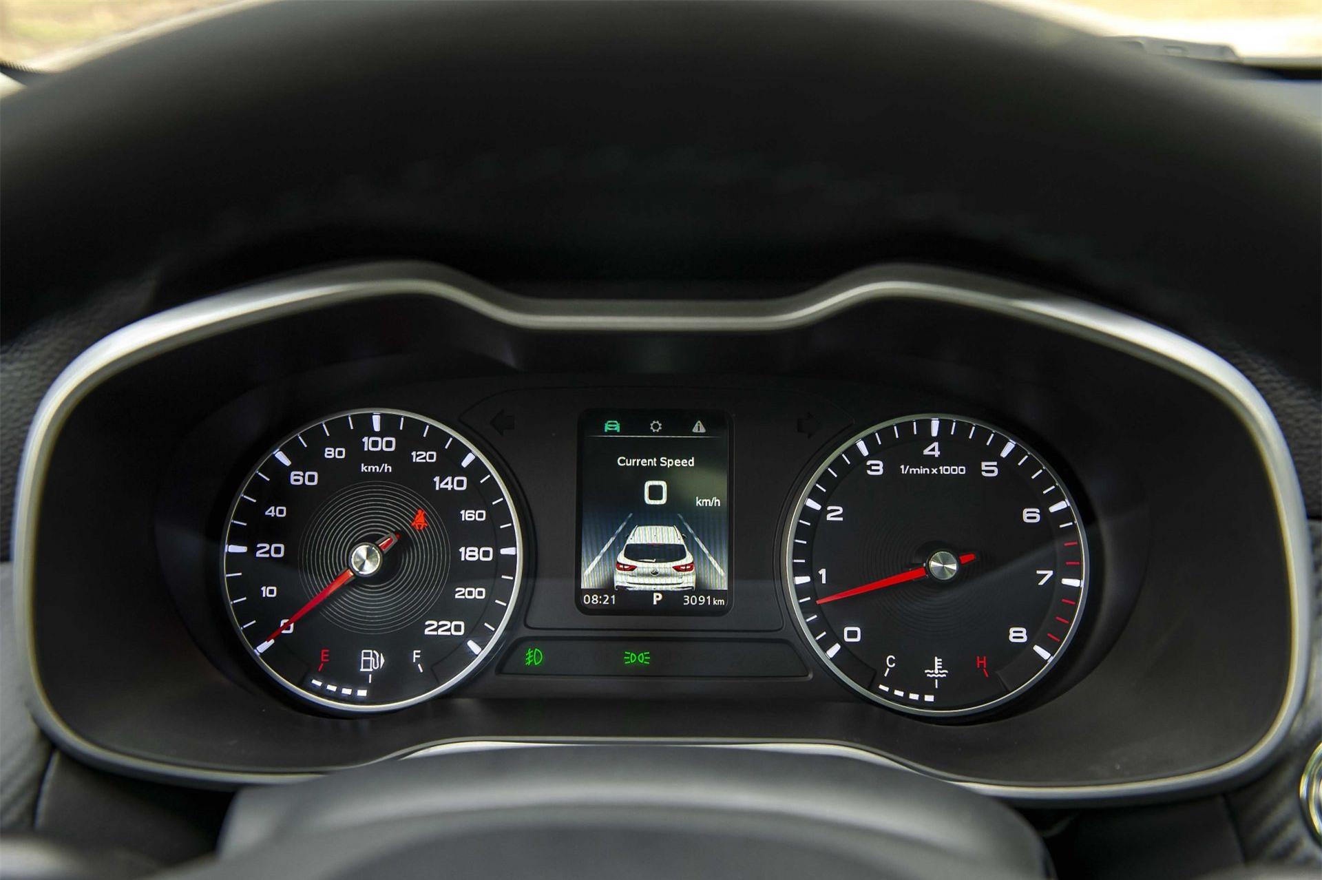 Đồng hồ hiển thị của xe MG ZS 2021