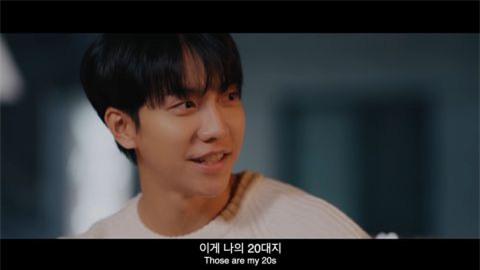 Lee Seung Gi chia sẻ khó khăn khi cân bằng công việc và cuộc sống - Ảnh 2.