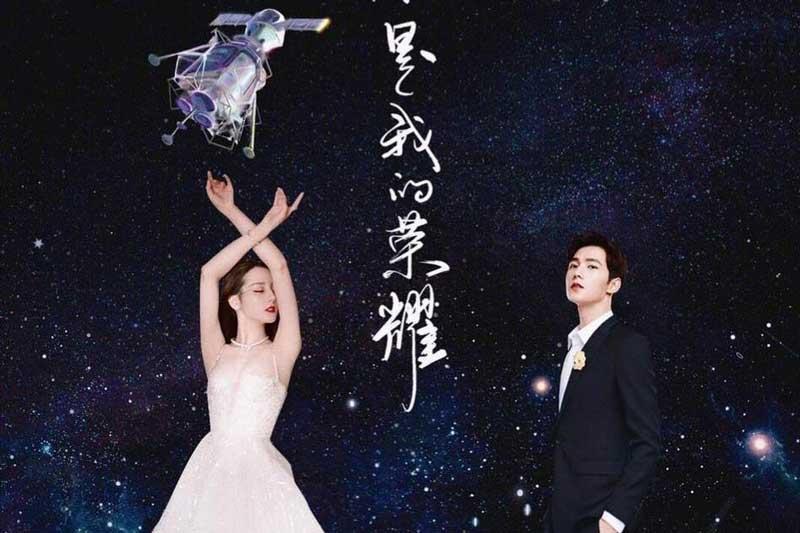 Top 6 phim ngôn tình 'sủng ngọt' Trung Quốc hay nhất đã và sẽ lên sóng thời gian gần đây