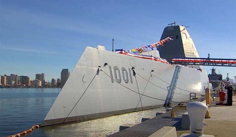 Tàu khu trục USS Zumwalt (DDG 1001) của Hải quân Mỹ. Ảnh: Topwar.