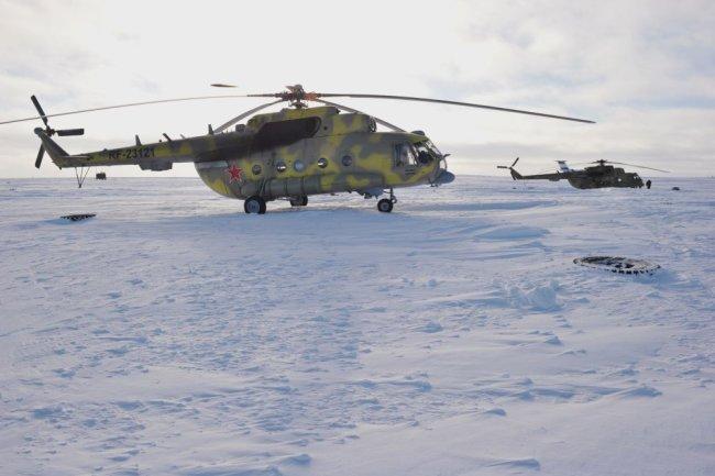 Nga muốn có một sân bay nổi tại Bắc Cực. Ảnh: TASS.