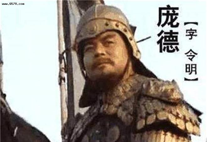 Nếu không để 3 mãnh tướng này rơi vào tay Tào Tháo, Lưu Bị có thể đã giữ được Kinh Châu, thay đổi cục diện Tam Quốc - Ảnh 6.