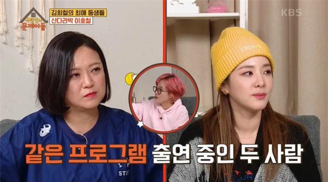Dara (2NE1) khiến fan lo lắng khi lên sóng với cổ sưng to, liệu có liên quan bệnh về tuyến giáp? - Ảnh 3.