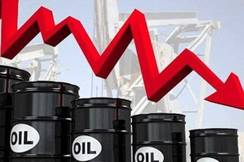 Giá xăng, dầu (23/1): Quay đầu giảm mạnh