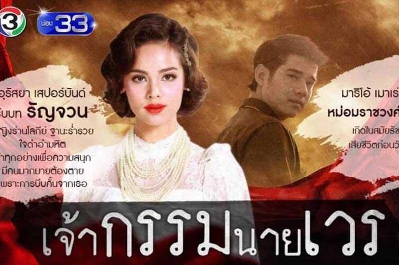 Top 5 cặp đôi Thái Lan mới toanh, lần đầu nên duyên trên màn ảnh
