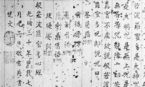 Trùng tu Tử Cấm Thành, phát hiện văn kiện bí mật bóc trần sự thật về Từ Hi Thái hậu - Ảnh 2.