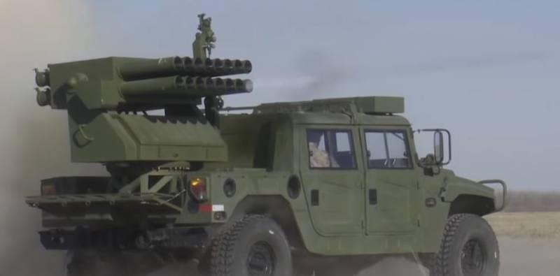 Trung Quốc ra mắt tổ hợp MLRS lạ trên khung xe Humvee