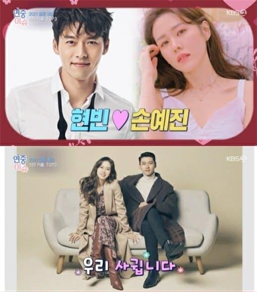 Sao Hàn kết hôn 2021 2