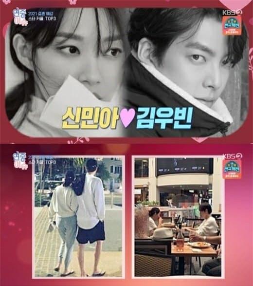 Sao Hàn kết hôn 2021 0