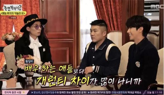 Kwanghee hé lộ thu nhập khủng của giới diễn viên nhờ so với Si Wan, dân tình sốc nặng vì độ chênh lệch gấp nhiều lần - Ảnh 2.
