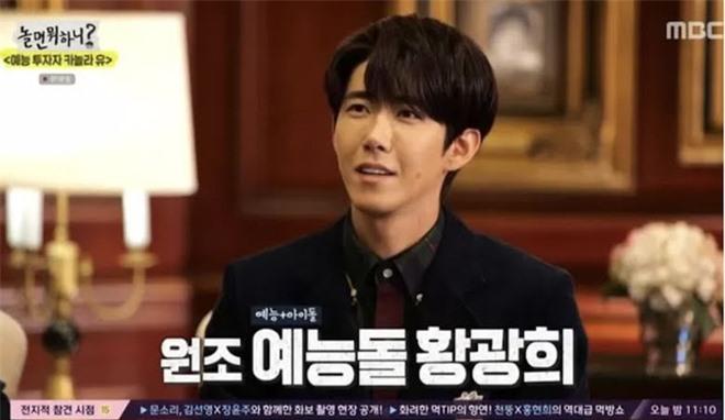 Kwanghee hé lộ thu nhập khủng của giới diễn viên nhờ so với Si Wan, dân tình sốc nặng vì độ chênh lệch gấp nhiều lần - Ảnh 3.