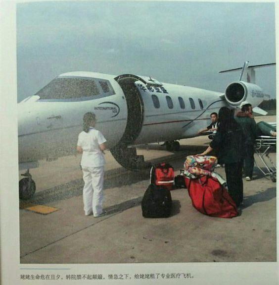 Than thở nghèo không có tiền, Trịnh Sảng bị bóc phốt nói dối: Đưa đón người thân bằng hẳn phi cơ, limousine đắt tiền - Ảnh 3.