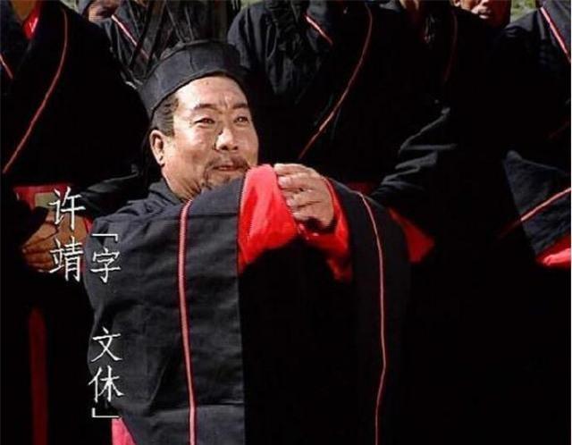 Đến Gia Cát Lượng cũng phải tự nhận không bằng, khiến Tào Tháo phải cay đắng rút quân, đây mới là đệ nhất mưu sĩ Thục Hán - Ảnh 14.
