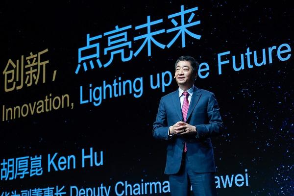Phó Chủ tịch Huawei Ken Hu chia sẻ tại MWC Shanghai 2021.