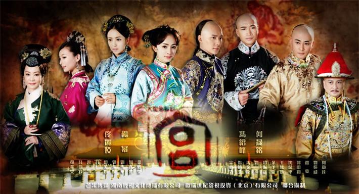 Dàn sao Cung tỏa tâm ngọc sau 10 năm: Dương Mịch có cuộc hôn nhân ồn ào, Phùng Thiệu Phong bị đồn ngoại tình - Ảnh 1.