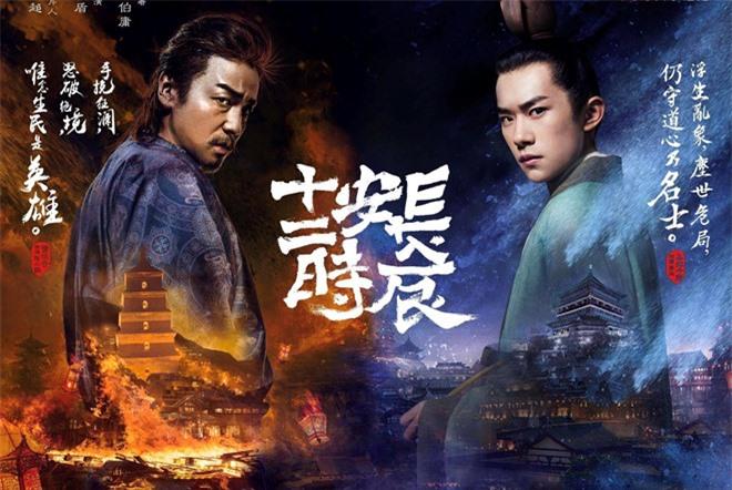 Những bộ phim truyền hình Trung Quốc được đầu tư hàng nghìn tỷ-1