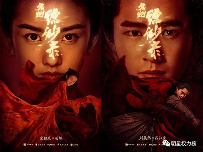 Những bộ phim truyền hình Trung Quốc được đầu tư hàng nghìn tỷ-2