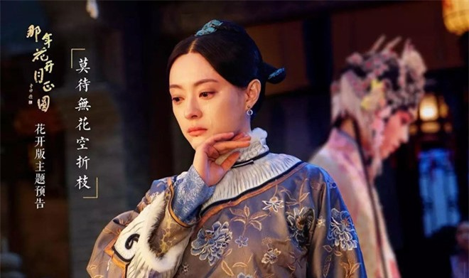Những bộ phim truyền hình Trung Quốc được đầu tư hàng nghìn tỷ-5