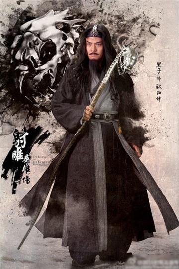 Tây Độc Âu Dương Phong được nhắc đến trong Lộc đỉnh ký, là kẻ tạo ra chất độc Hóa thi phấn mà Vi Tiểu Bảo thường sử dụng. Ảnh: Baidu.