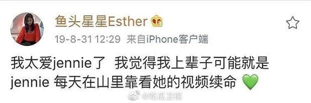 Ngu Thư Hân đăng hình giữa tin Jennie hẹn hò G-Dragon, netizen liền vẽ ra thuyết âm mưu tới tấp - Ảnh 3.