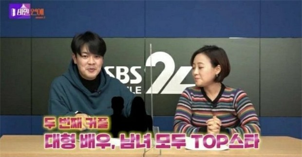 Rộ thuyết âm mưu Dispatch định khui G-Dragon - Jennie vào ngày 1/1 với Hyun Bin - Son Ye Jin, nhưng ém hàng vì 1 lý do - Ảnh 3.