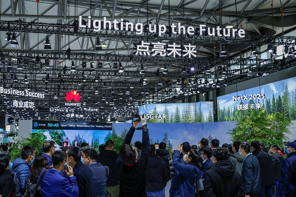 Mobile World Congress (MWC ), kéo dài từ 23 tháng 2 đến 25 tháng 2 tại Thượng Hải, Trung Quốc.
