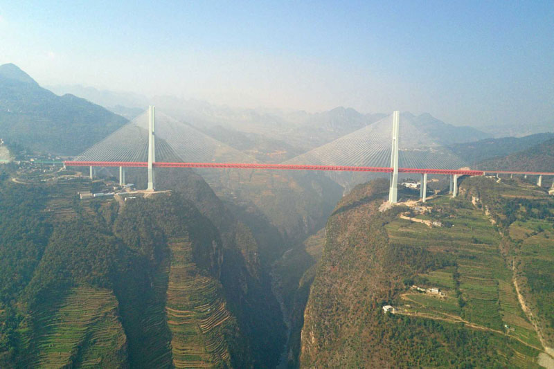 Cầu Beipanjiang.