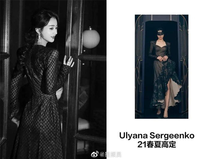 Sau Đêm hội Weibo, stylist gây chiến vì địa vị của Dương Mịch và Triệu Lệ Dĩnh trong giới thời trang? - Ảnh 3.