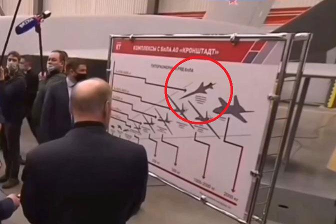 Hình ảnh đầu tiên về máy bay không người lái siêu thanh Molniya của Nga xuất hiện