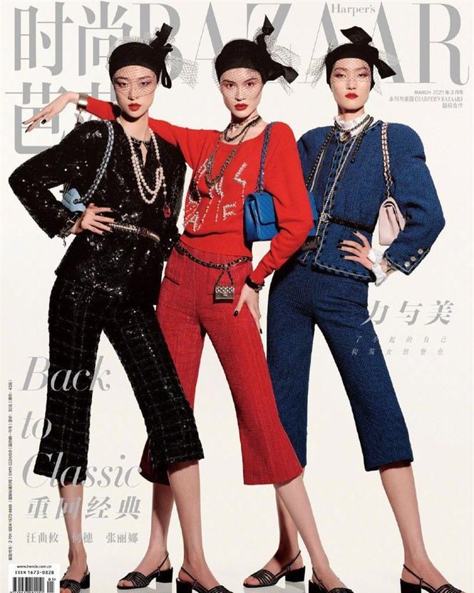Người mẫu nội y gốc Hoa da trắng eo thon dáng nuột nà - ảnh 6