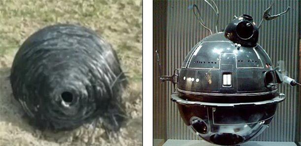 Phát hiện UFO giống dụng cụ tra tấn giữa cánh đồng