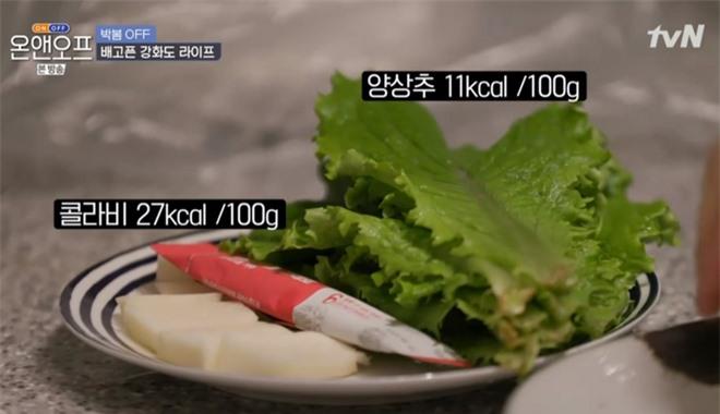 Park Bom đến giờ mới hé lộ chế độ ăn để có được màn giảm 11kg gây chấn động Kbiz: - Ảnh 3.